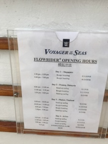 Flowrider opening hours